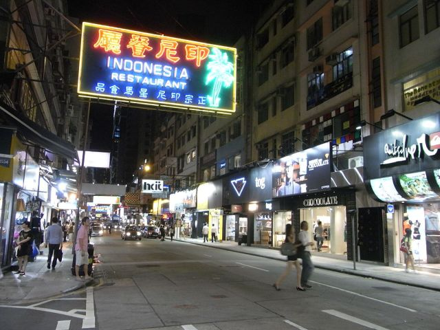 1024px-HK_TST_night_嘉連威老道_Granville_Road_印尼餐廳_Indonesia_Restaurant_02